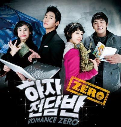 Romance Zero / Beceriksiz ��p�atanlar / 2009 / G�ney Kore / Online Dizi �zle