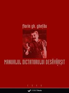 Manualul dictatorului desăvârşit