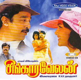 Singaravelan (1992) - Tamil Movie