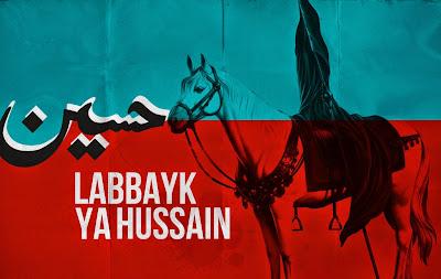 Ya Hussain Karbala The Eternal Kar...
