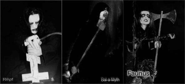 Lucifugum Ukraine Black Metal