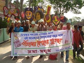 Pohela Boishakh Rally Khulna
