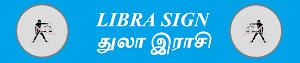 LIBRA SIGN - துலா இராசி
