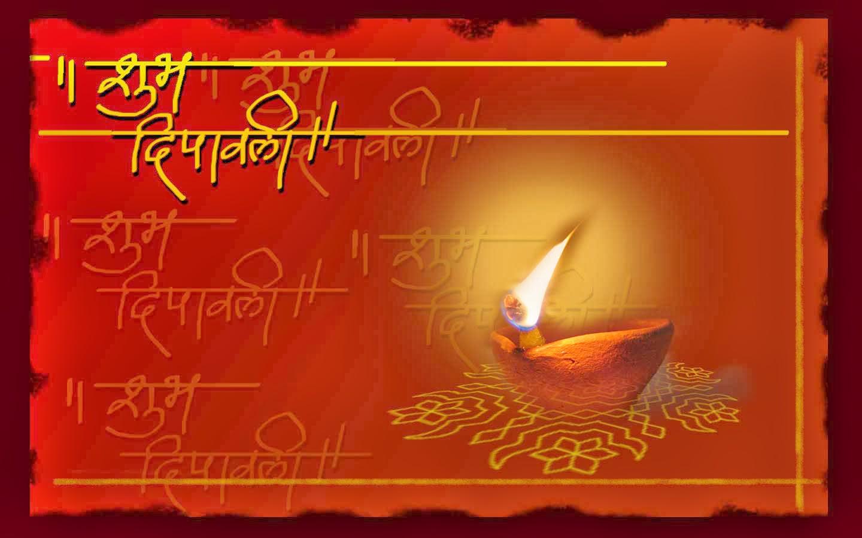 Diwali message 2013 accounting education diwali message 2013 kristyandbryce Images