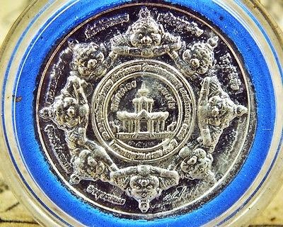 Wonderful Magic Amulet Coin Jatukham Holy Powerful Buddha Phra LP.Thuad Success