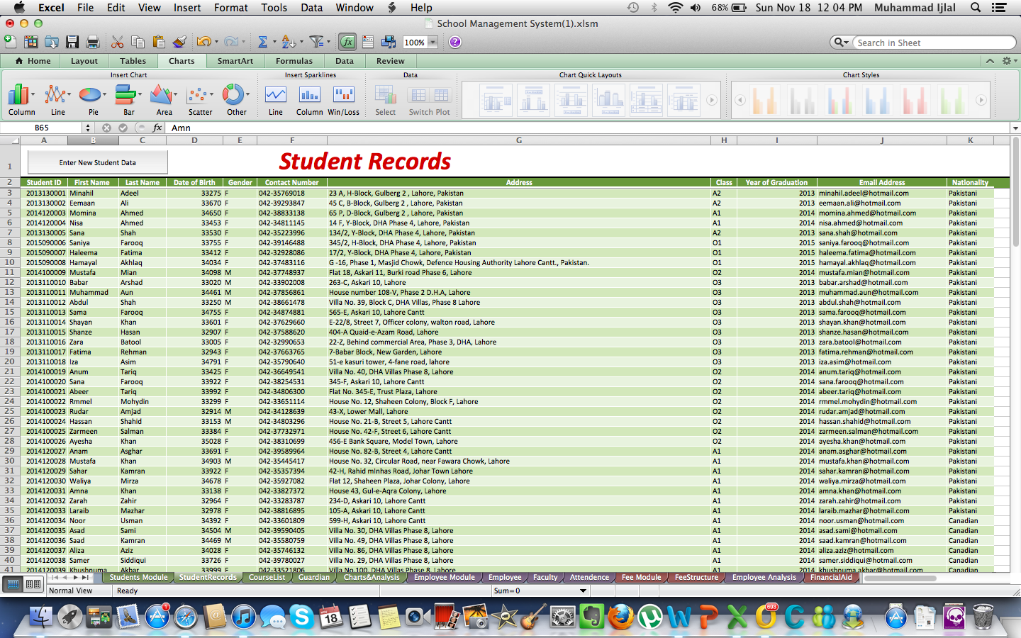 student collegiate record system Student record is fast and easy software espically developed for computer and lanaguage institute in this software you can store huge information about student.