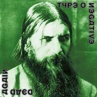 [2007] - Dead Again (2Discos)