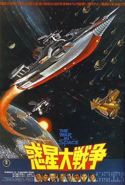 Chá de VHS - Wakusei Daisenso (The War In Space)