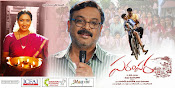 Parampara movie wallpapers-thumbnail-8