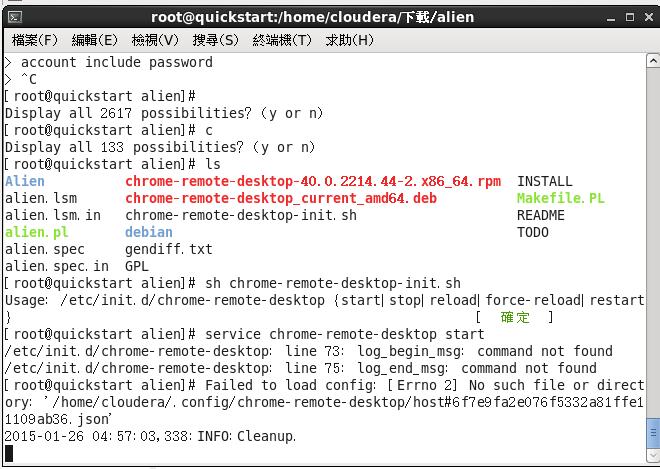 install chrome remote desktop fedora