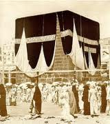 sejarah singkat ibadah haji