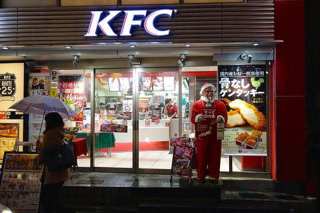 Navidad en KFC