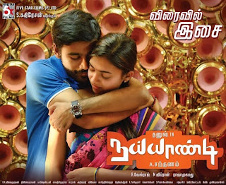 Watch Naiyaandi Full Movie Online