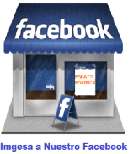Facebook Papaya