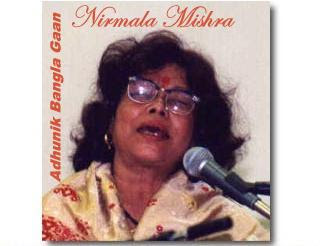 nirmala mishra hindi singer