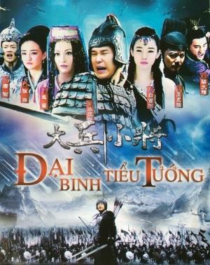 Phim Đại Binh Tiểu Tướng -VTV2 (Tập 32/32 Thuyết minh)