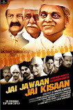 Prem Chopra, Om Puri and Rishi Bhutani as freedom fighters in Jai Jawaan Jai Kisaan movie poster