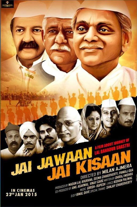 Prem Chopra, Om Puri and Rishi Bhutani as freedom fighters in Jai Jawaan Jai Kisaan movie poster