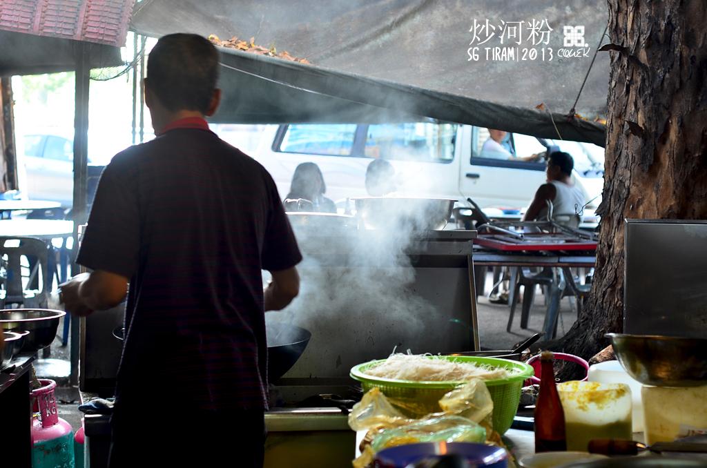 CQUEK: Penang Char Hor Fun @ Kedai Kopi Leong Huat Seng, Penang