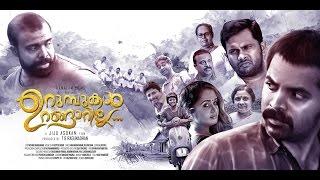 Urumbukal Urangarilla Official Trailer Malayalam Latest Vinay Forrt, Aju Varghese
