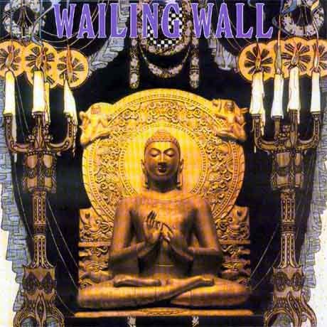 General Western Wall Procedures