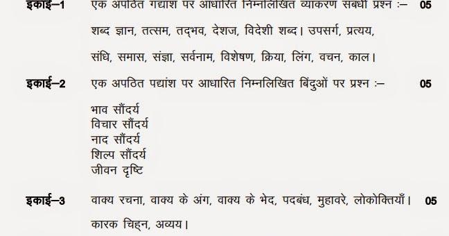 vigyan ka chamatkar essay in hindi Vigyan ka chamatkar, विज्ञान का chamatkar, , , translation, human translation, automatic translation.