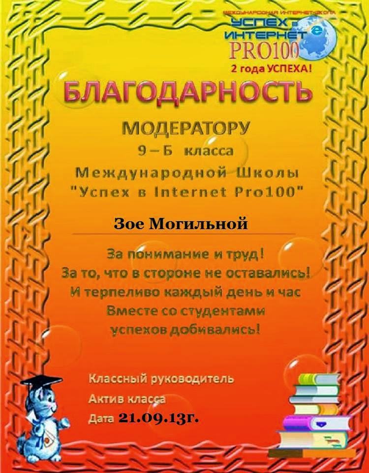 http://www.pro100school.com/account/register?r=3735