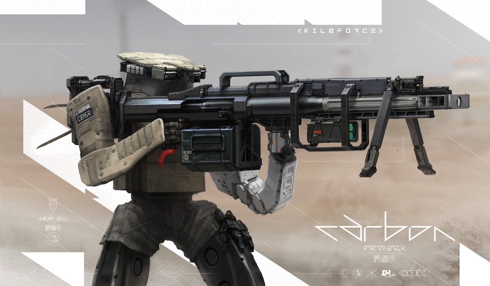 gunner_arm_05_flat_flat_04.jpg