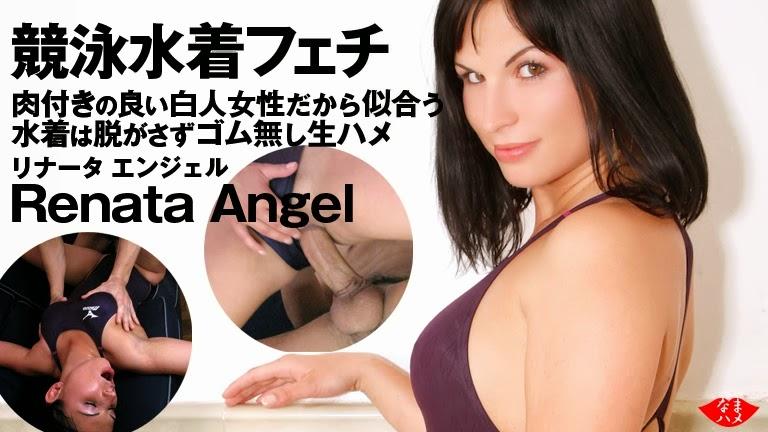 AMWF Kinpatu86 0053 Renata Angel – HD%|Rape|Full Uncensored|Censored|Scandal Sex|Incenst|Fetfish|Interacial|Back Men|JavPlus.US