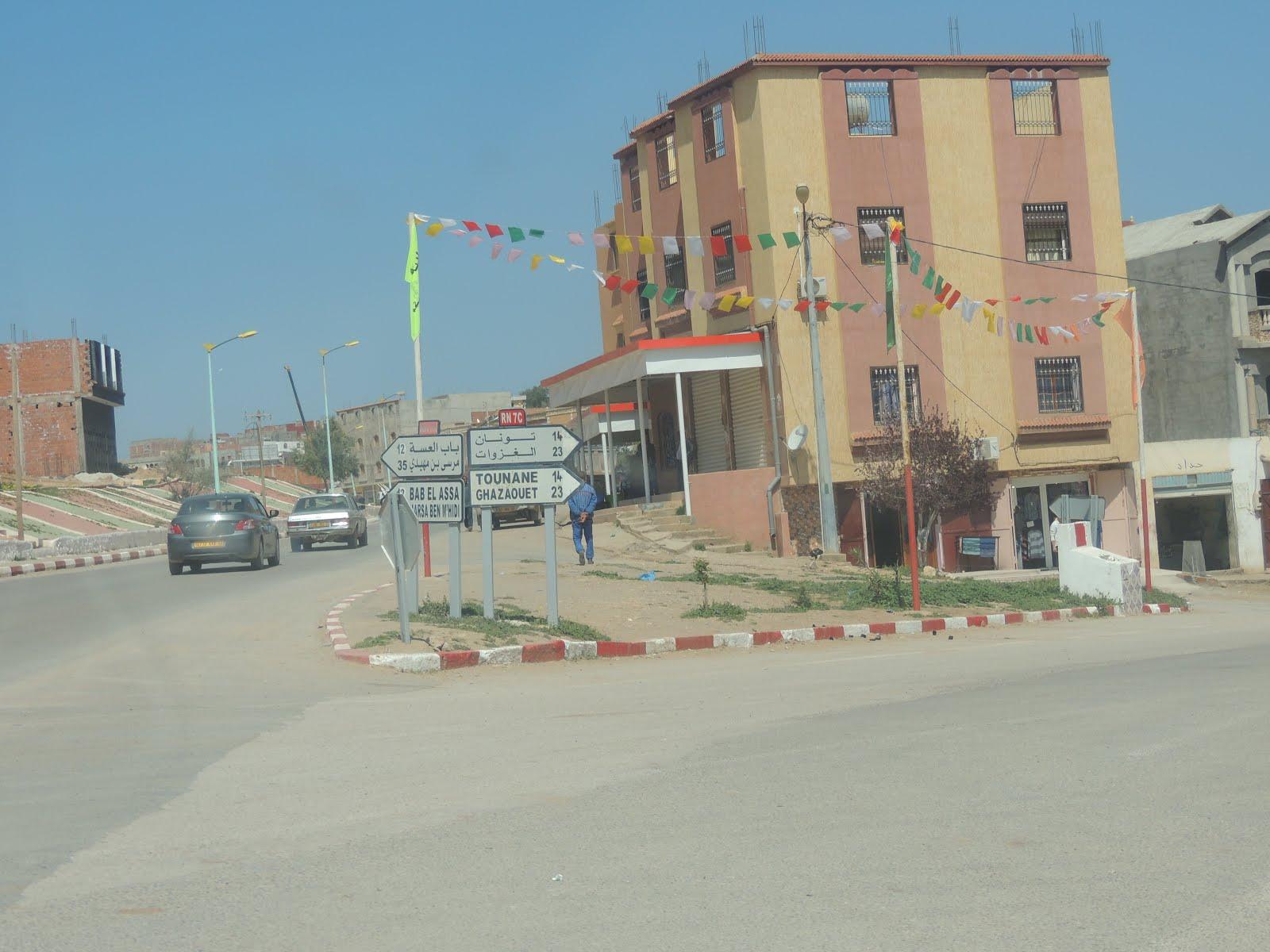 Sidi Boujnane - 2016