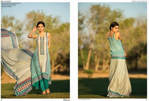 Orient Lawn Collection 2014 Second Edition