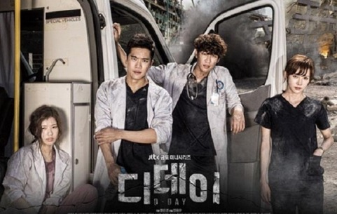Korean Drama D-Day 2015 Subtitle Indonesia