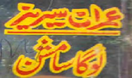 http://books.google.com.pk/books?id=UM5xBAAAQBAJ&lpg=PA1&pg=PA1#v=onepage&q&f=false