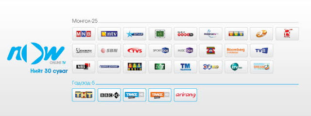 Now+channels.jpg