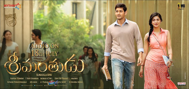Srimanthudu Movie Posters,Srimanthudu movie wallpapers,Srimanthudu movie pictures,Srimanthudu movie images,Srimanthudu stills,Maheshbabu Srimanthudu posters,Maheshbabu Srimanthudu movie pictures,Srimanthudu image gallery,Srimanthudu photo gallery,Sruthi Haasan Srimanthudu movie posters,Srimanthudu Sruthi haasan stills,Srimanthudu Telugucinemas.in,Srimanthudu Audio Release posters,Srimanthudu,Mahesh Babu  and Shruti Haasan in Srimanthudu