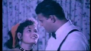 Jawani ki Chubhan (1990 - movie_langauge) -