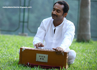 Fahadh Faasil in Natholi Oru Cheriya Meenalla