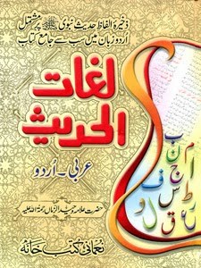 http://books.google.com.pk/books?id=pIIXAgAAQBAJ&lpg=PP1&pg=PP1#v=onepage&q&f=false