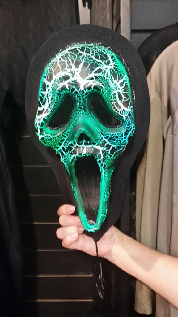 Picture of new scream mask