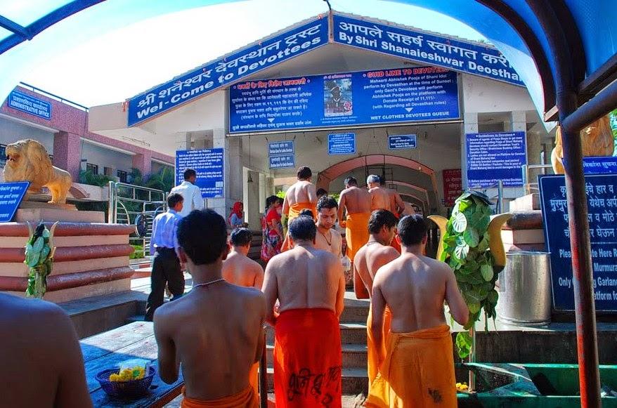 Shani Shingnapur  temple photo