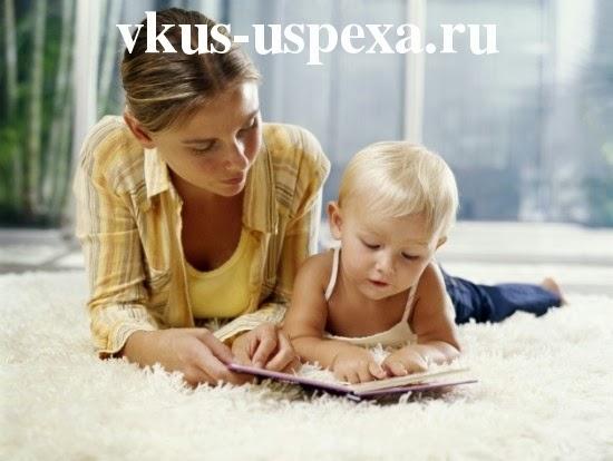 Что следует знать обращаясь к детскому психологу, Советы детского психолога родителям, помощь детского психолога