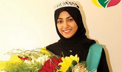 kecantikan arab