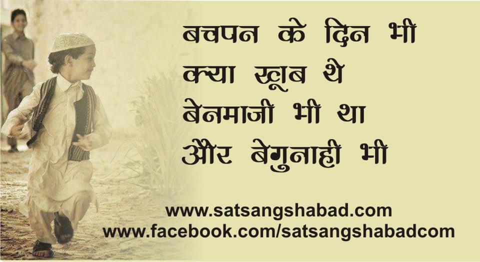 mere bachpan ke din 9 हिंदी क्षितिज मेरे बचपन के दिन महादेवी वर्मा ncert  solution question 1: 'मैं उत्पन्न हुई तो मेरी बड़ी खातिर हुई और  मुझे.