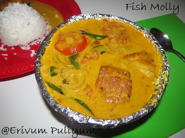 Fish Molly & Traditional Puttu  |  Fish curry with coconut milk & Steamed Rice flour with coconut | Kerala Breakfast Menu