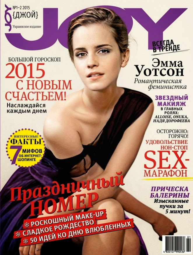 Emma Watson covers Joy Ukraine Magazine January/February 2015