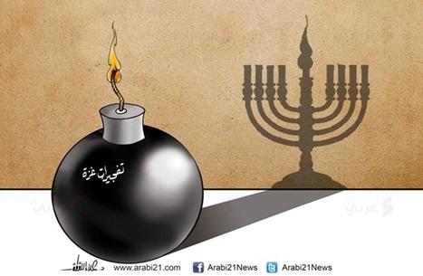 Just a little Arab antisemitism