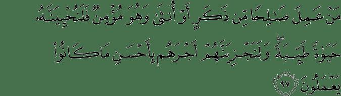 QS. An Nahl 16:97