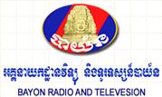 setcast| Bayon Radio Live  Cambodia