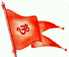 अखंड भारत की ओर चलो हिंद्दुत्व की ओर चलो