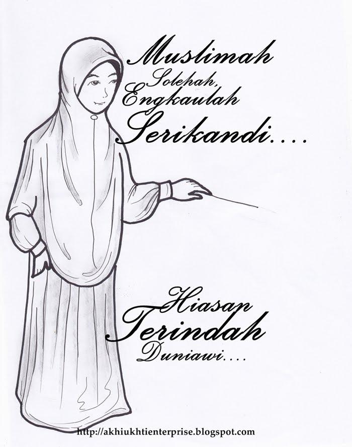 Jalan Cari Kartun Islamik Muslimah Solehah Hiasan Terindah
